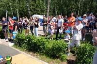 Соревнования по воркауту от ЛДПР, Фото: 29