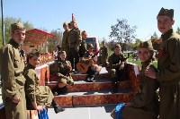 День Победы в Новомосковске, Фото: 25