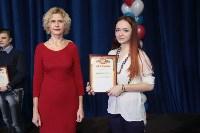 Тульским студентам вручили именные стипендии, Фото: 29