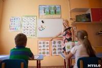 АБВГДейка, детский развивающий центр, Фото: 1