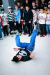 Соревнования по брейкдансу среди детей. 31.01.2015, Фото: 33