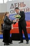 Награждение лауреатов премии им. С. Мосина, Фото: 44