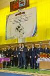 Всероссийский турнир по дзюдо на призы губернатора ТО Владимира Груздева, Фото: 35