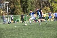 Четвертьфиналы Кубка Слободы по мини-футболу, Фото: 90