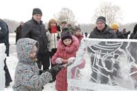 проводы Масленицы в ЦПКиО, Фото: 66