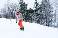 I-й этап Кубка Тулы по горным лыжам и сноуборду., Фото: 52