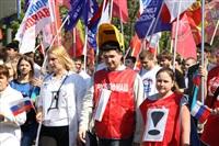 Тульская Федерация профсоюзов провела митинг и первомайское шествие. 1.05.2014, Фото: 55