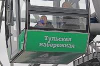 В Туле открылось самое высокое колесо обозрения в городе, Фото: 12