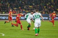 """Матч """"Арсенал"""" - """"Рубин"""", Фото: 76"""