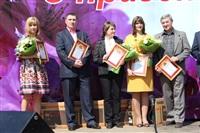 Тульская Федерация профсоюзов провела митинг и первомайское шествие. 1.05.2014, Фото: 97