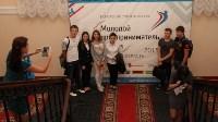 В Туле выбрали лучшие проекты молодых предпринимателей, Фото: 13