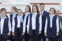 1 сентября в Тульском суворовском училище, Фото: 61