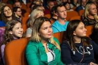Концерт Эмина в ГКЗ, Фото: 16