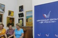 Выставка Владимира Тарунтаева, Фото: 15
