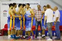 Баскетбол. 30.06.2015 БК Арсенал - сб.Армении, Фото: 15