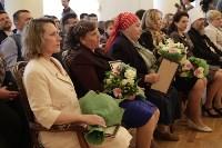 Вручение знака «Материнская слава», 16.05.2016, Фото: 6