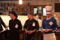 Битва кулинаров. 25 октября 2015, Фото: 67