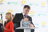 """Владимир Груздев: """"Жители должны задуматься о сбережении электроэнергии"""", Фото: 15"""