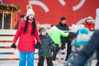 Как туляки отпраздновали Старый Новый год на музыкальном катке кластера «Октава», Фото: 1