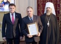 В Туле наградили организаторов празднования 700-летия Сергия Радонежского, Фото: 10
