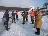 Соревнования по зимней рыбной ловле на Воронке, Фото: 36