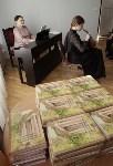 В Туле состоялась презентация книги о знаменитых усадьбах нашего города и их владельцах, Фото: 2
