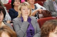 Губернатор поздравил тульских педагогов с Днем учителя, Фото: 81