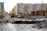 Провал грунта на Замочной и Осташева, Фото: 8