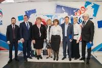 VI Тульский региональный форум матерей «Моя семья – моя Россия», Фото: 23