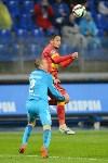 «Зенит» Санкт-Петербург - «Арсенал» Тула - 1:0, Фото: 85