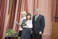 """Награждение победителей акции """"Любимый доктор"""", Фото: 74"""