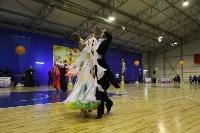 Танцевальный турнир «Осенняя сказка», Фото: 12