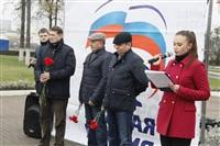 Митинг «Единой России» на День народного единства, Фото: 12
