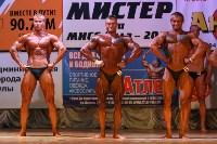 Чемпионат по бодибилдингу и бодифитнесу «Мистер и Мисс Тула - 2015», Фото: 5
