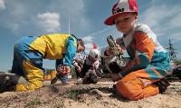 Юные мотоциклисты соревновались в мотокроссе в Новомосковске, Фото: 75