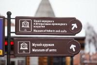 Пресс-тур в кремле, Фото: 101