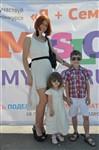 Мама, папа, я - лучшая семья!, Фото: 277