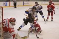 Хоккейный турнир EuroChemCup, Фото: 106