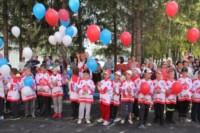 Открытие спортивного зала и теннисного центра в Новомосковске, Фото: 5