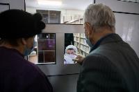 В Киреевске поликлинике помогают волонтеры, Фото: 9