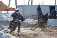 Соревнования по мотокроссу в посёлке Ревякино., Фото: 81