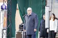 Концерт Годовщина воссоединения Крыма с Россией, Фото: 13