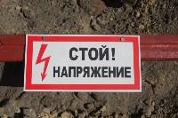 Снос электроподстанции в тульском кремле, Фото: 3