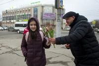 Пролетарский глава Сергей Шестаков поднял тулячкам настроение, Фото: 4