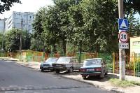 Объезд Советского округа Тулы, Фото: 34