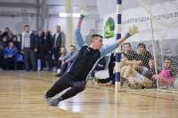 Кубок сборных дивизионов - 2016, Фото: 101