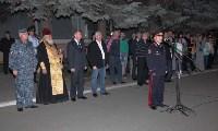 Командировка на Северный Кавказ, 27.09.2015, Фото: 2
