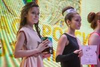 «Краса России Тула-2016» (полуфинал), Фото: 77