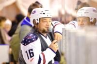 Легенды советского хоккея в Алексине., Фото: 41