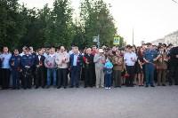 """Свеча памяти"" в Туле, Фото: 1"